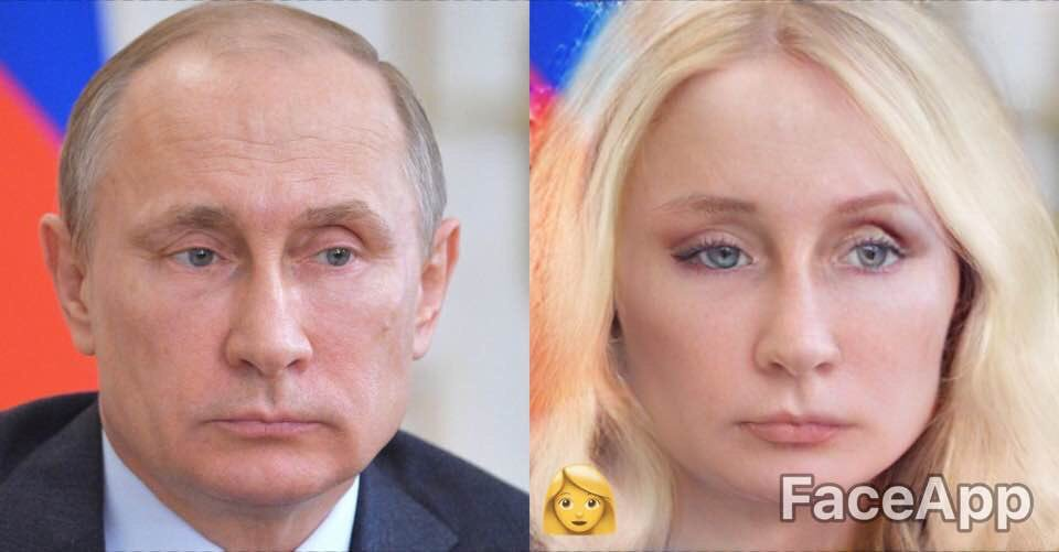 FaceApp announced this week that it will add race-based photo