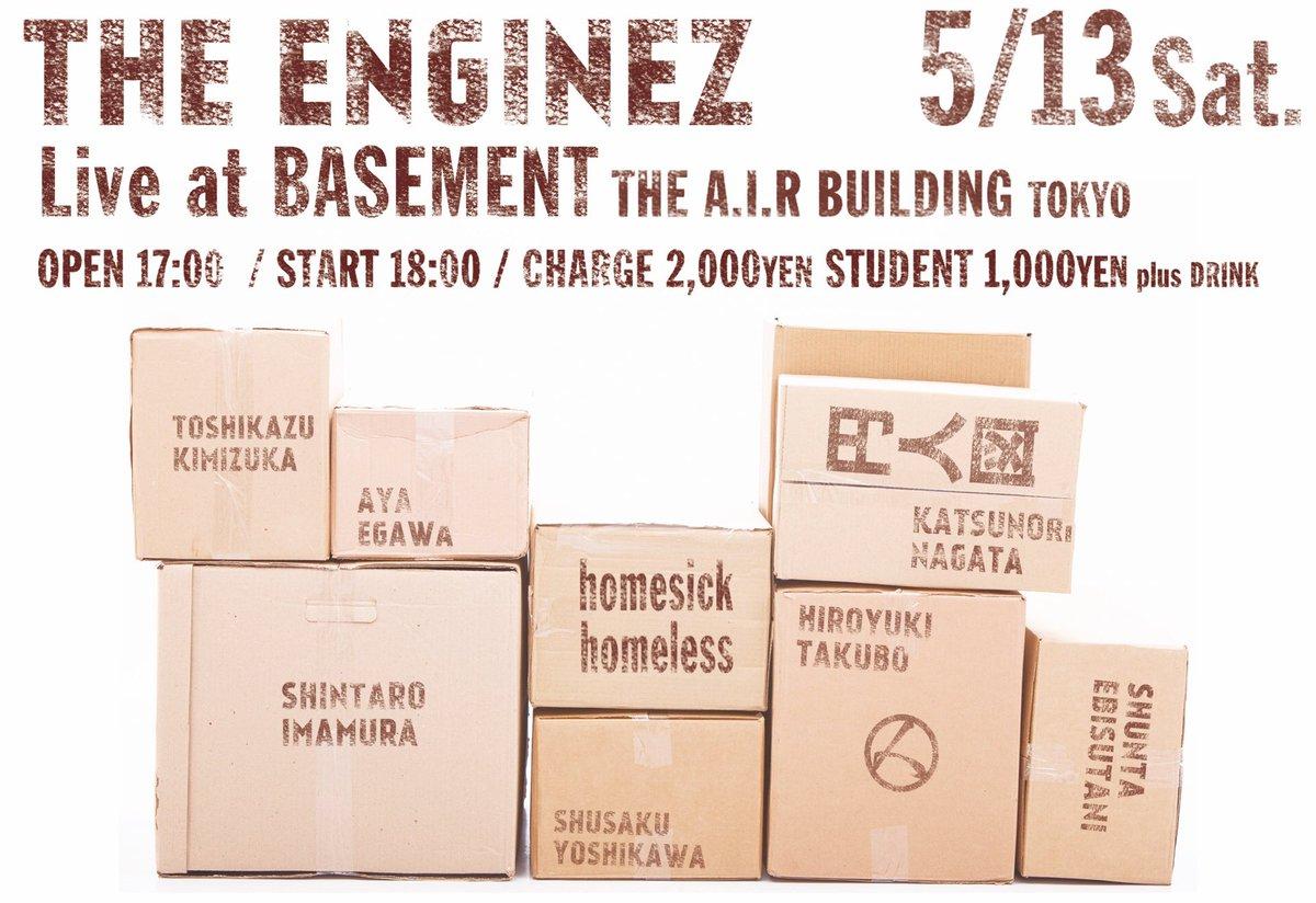 THE A.I.R BUILDING>