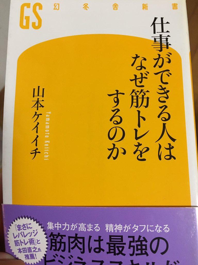@KSato1971 文章がダラダラ長くて寝そう👼 良ければ差し上げます⤴︎ ⤴︎⤴︎ ⤴︎ あ、こんなのもありましてブックオフで100円く...