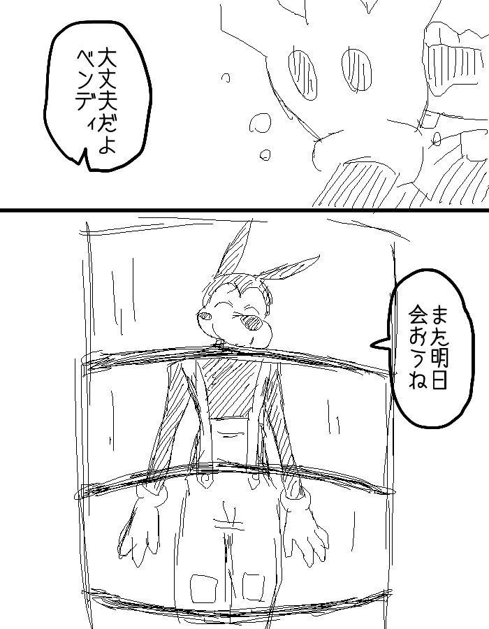 幽棲ムツキ(人類悪) on Twitte...