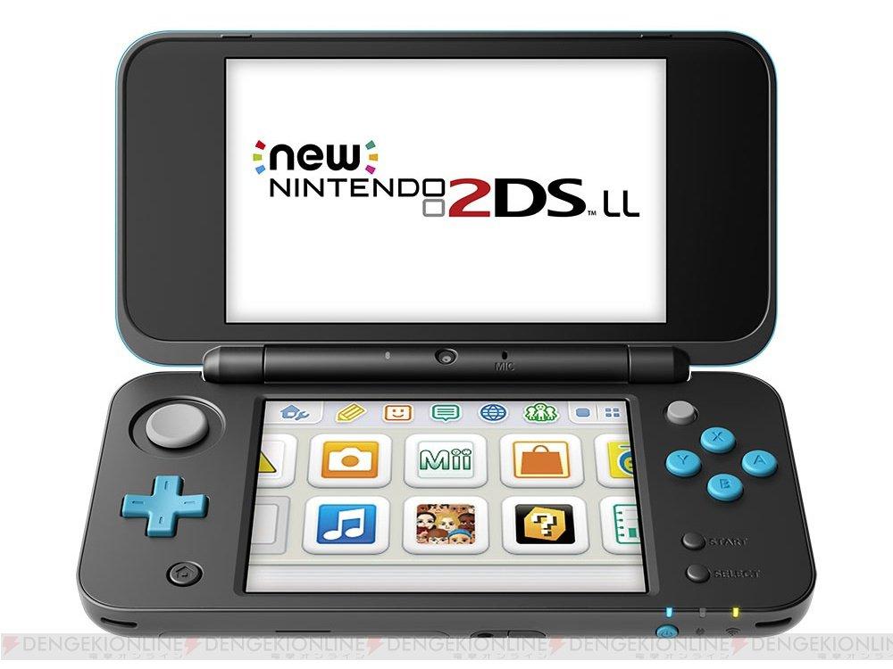 『Newニンテンドー2DS LL』7月13日発売。『New3DS LL』と同一サイズの液晶画面を搭載 https://t.co/uumpyu...