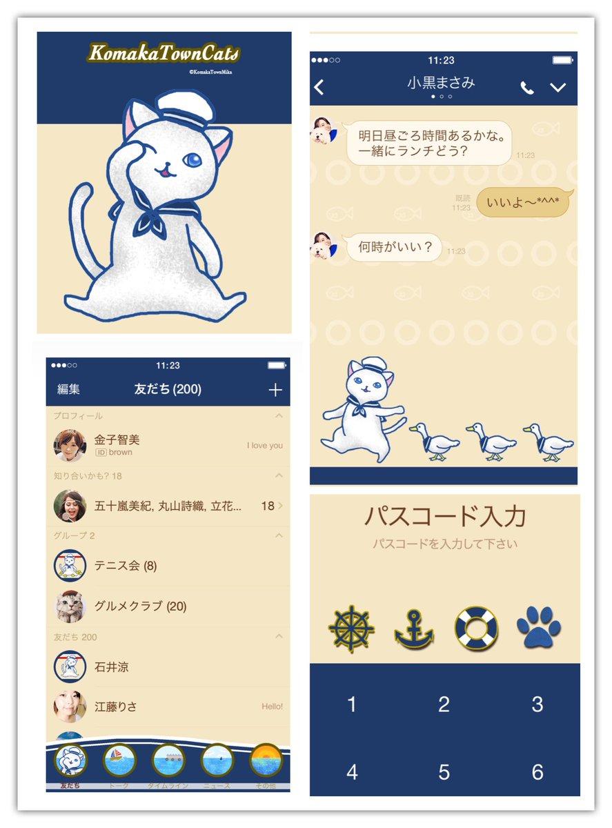 """石橋美香@細かタウンmika on twitter: """"新作着せかえ❤ 水兵さんの猫の"""