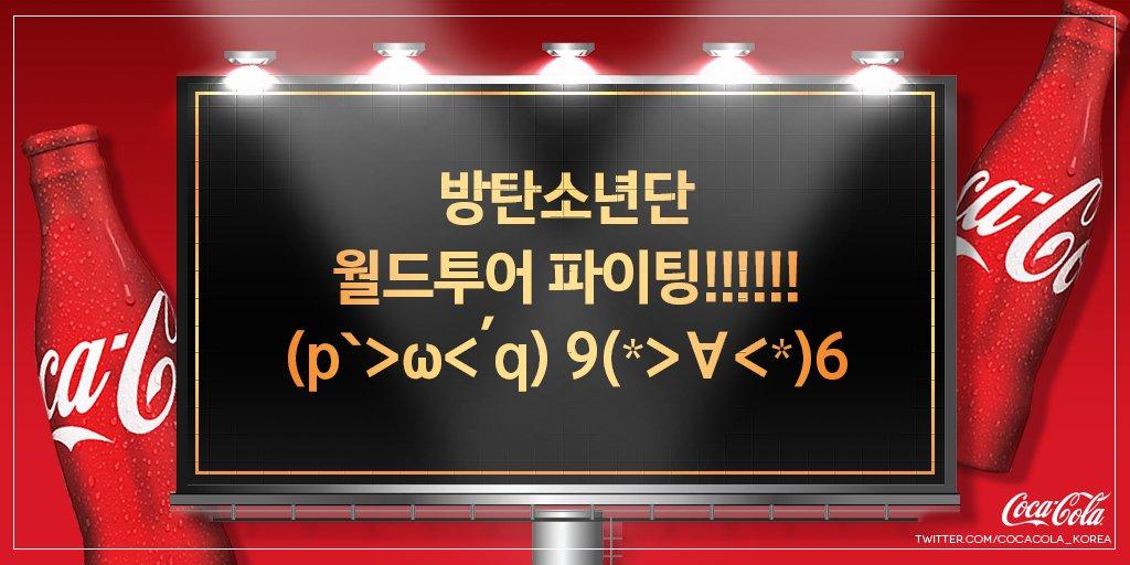여기가 코-크덕후 뷔님이 계신다는 방탄소년단….!! . Feat. @BTS_twt 의 팬 @manggathack 님의 사연