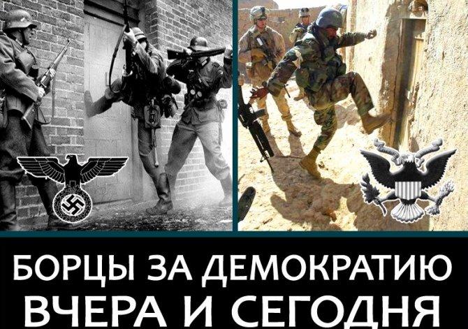 Картинки по запросу информационная война против россии