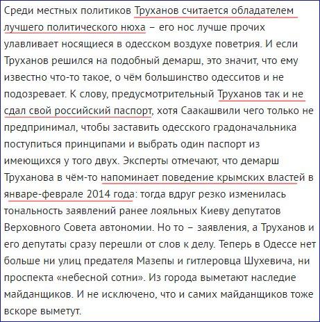 РФ проводит в Крыму политику ликвидации основ украинской идентичности: с начала оккупации количество украинских классов на полуострове сократилось в 31 раз, - правозащитники - Цензор.НЕТ 5742