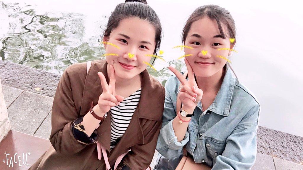 me and my friend in Hangzhou https://t.co/bShGWHMwYv