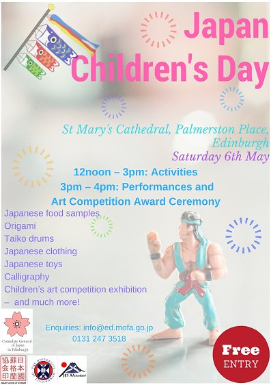 St Mary S Cathedral On Twitter Japan Children S Day Takes Place In