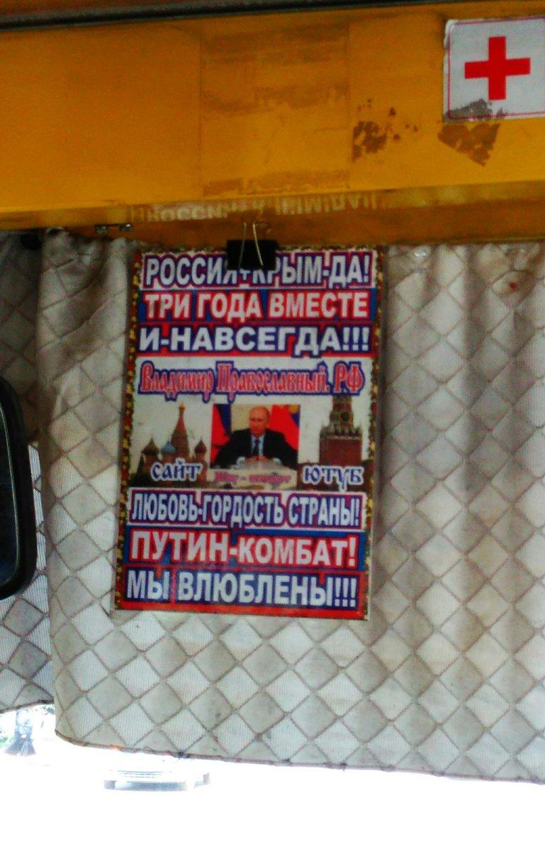 В Крыму в 36 раз сократилось количество учеников, обучающихся на украинском языке, - КПГ - Цензор.НЕТ 7056