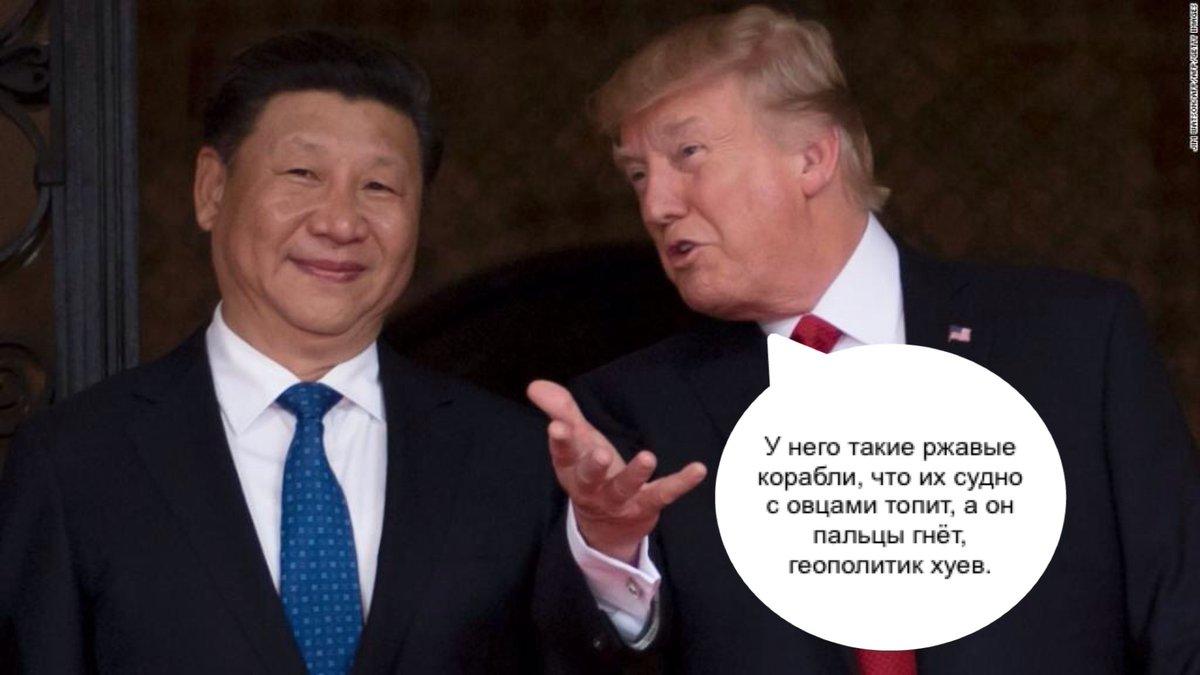 Путин и Трамп высказались за личную встречу в Гамбурге на саммите G20, - пресс-служба Кремля - Цензор.НЕТ 3821