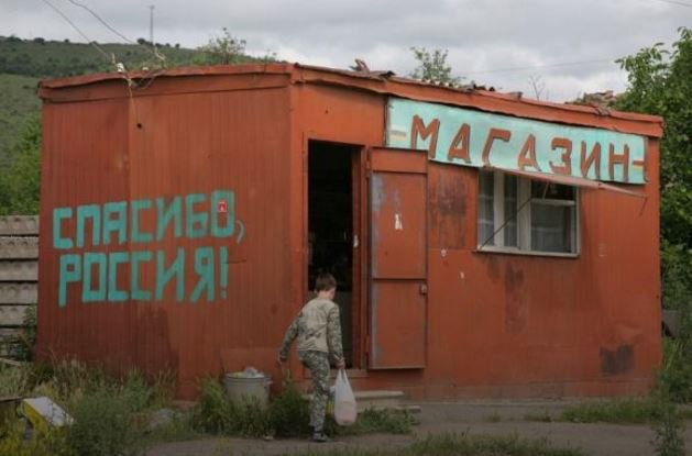"""Тиллерсон считает Украину """"надежным партнером"""" в Совбезе ООН - Цензор.НЕТ 2158"""
