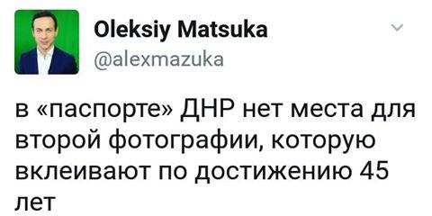 Украина покажет заключенных, которые не хотят ехать в ОРДЛО из украинских тюрем, - Тандит - Цензор.НЕТ 7312
