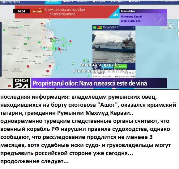 Путинский режим является первопроходцем в деле распространения пропаганды в мире, - Freedom House - Цензор.НЕТ 6277