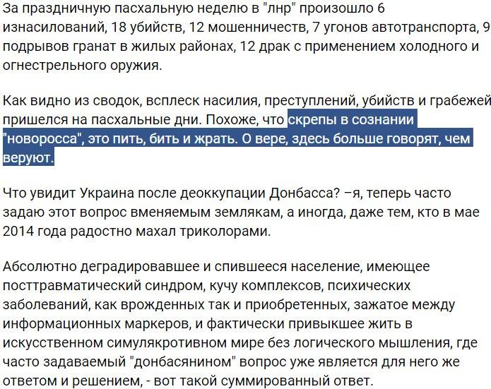Украина покажет заключенных, которые не хотят ехать в ОРДЛО из украинских тюрем, - Тандит - Цензор.НЕТ 6026