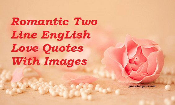 Priya Sinha On Twitter Romantic Two Line English Love Quotes With