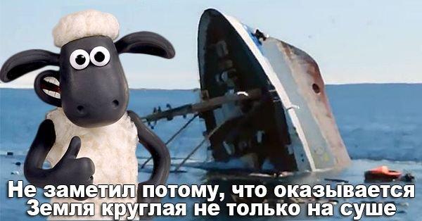"""Россия решила не поднимать со дна затонувший разведывательный корабль: """"Лиман"""" имел довольно преклонный возраст"""" - Цензор.НЕТ 9295"""