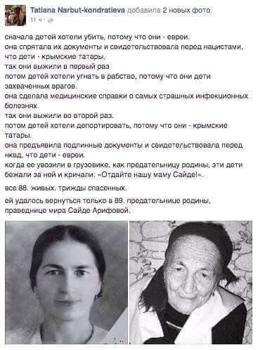 Пытки и издевательства над женщинами в Соловецких