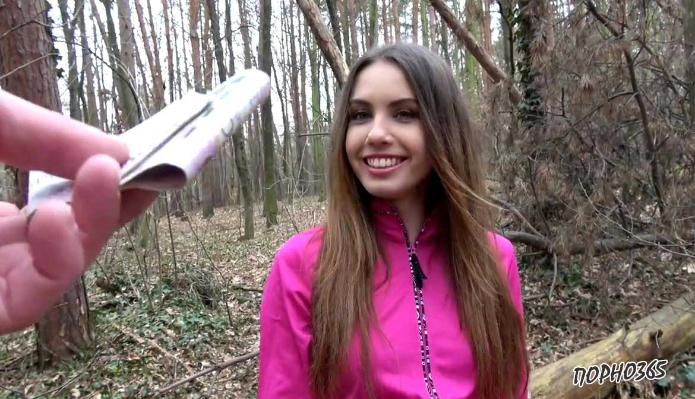 Студентки отсасывают на природе частное видео онлайн