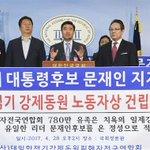 新たに朝鮮人徴用工の像の設置計画、韓国はひたすら日本に嫌がらせをしたいだけだろう sankei.co…