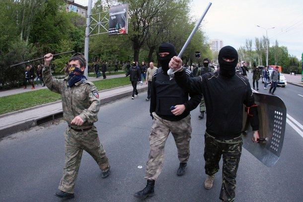 Типичный Донецк  VK