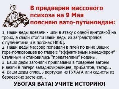 """Бессмертный клоп. Путинское """"победоносие"""" в ФОТОжабах - Цензор.НЕТ 9006"""