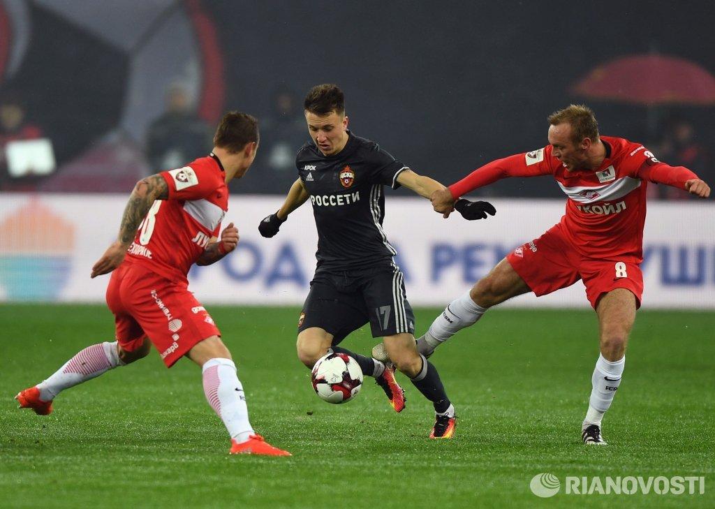 ФУТБИК · Смотреть футбол онлайн бесплатно