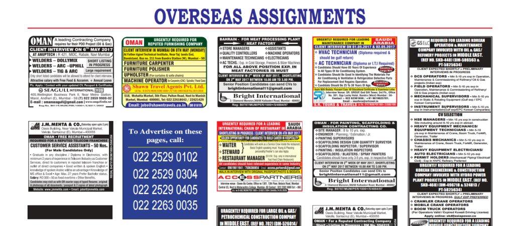 overseas assignments epaper