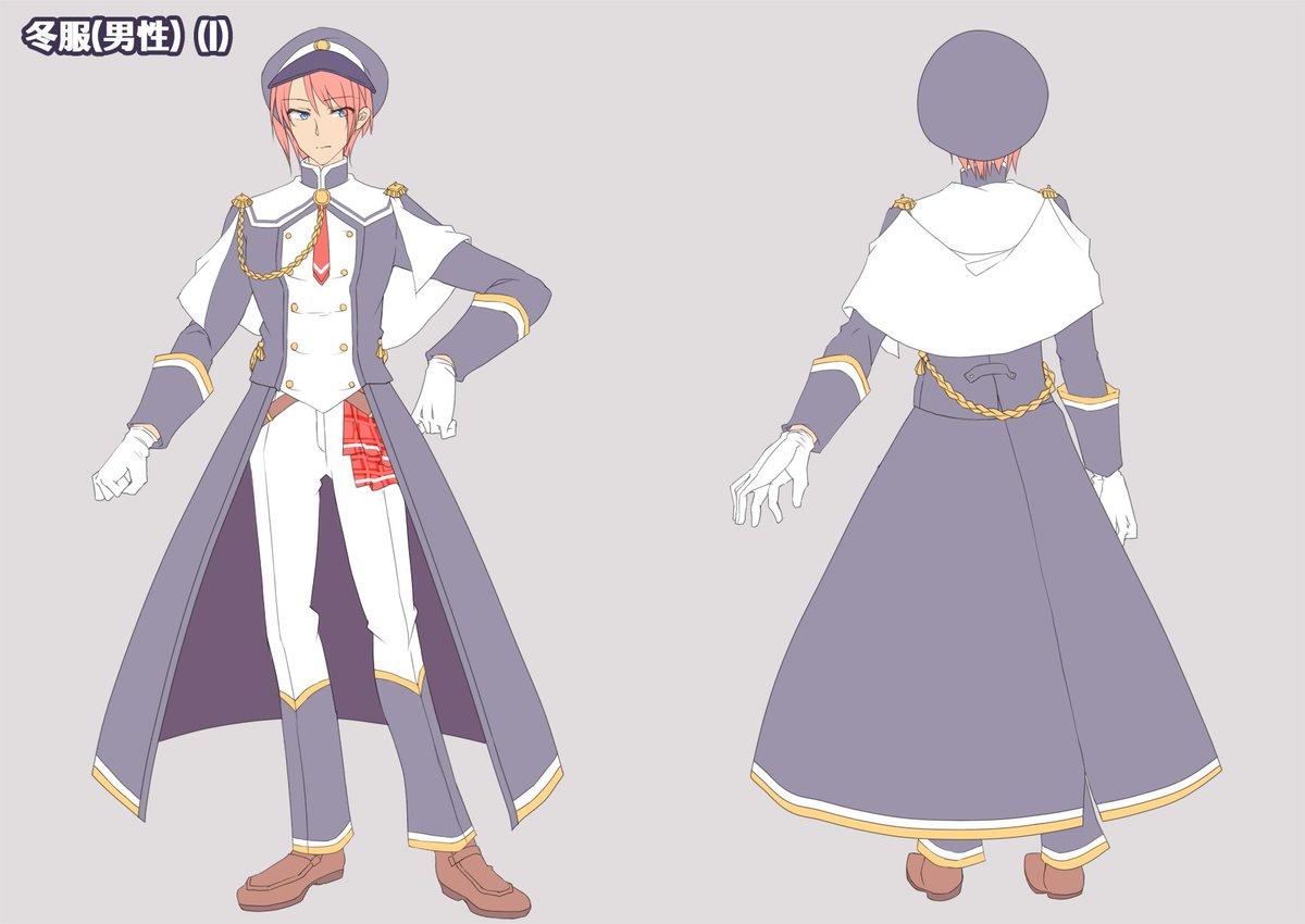 のとそら公式 Na Twitterze 今日は男性用冬服を紹介するよ 外に