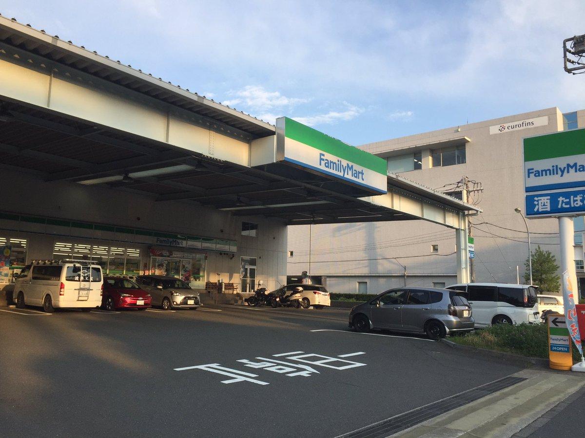 魔 改 造 コ ン ビ 二