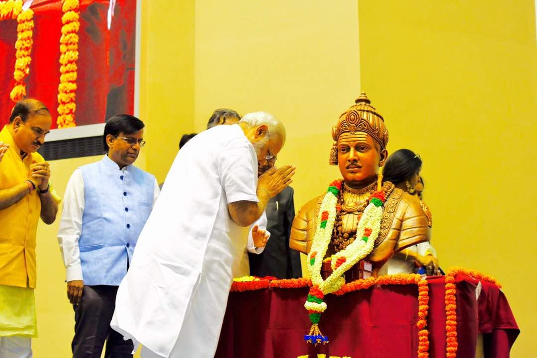 Focus on 'Sabka Saath, Sabka Vikas' is guided by the rich ideals of Bhagwan Basaveshwara & his dream of a prosperous & inclusive society.