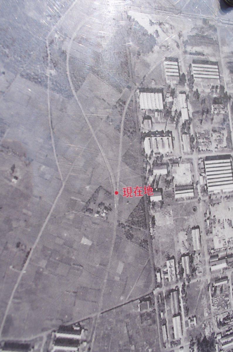 陸軍立川飛行場跡散策