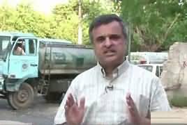 Infocus  – 29th April 2017 - Zindagi Ki Mushkilaat Mein Izafa thumbnail
