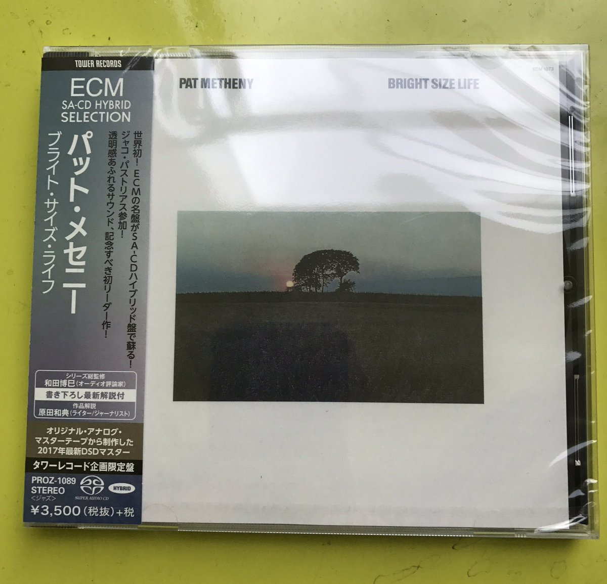Pat Metheny News On Twitter The Bright Size Life Al Out 03 08 17 Hybrid Sacd Tower Records An Special Release