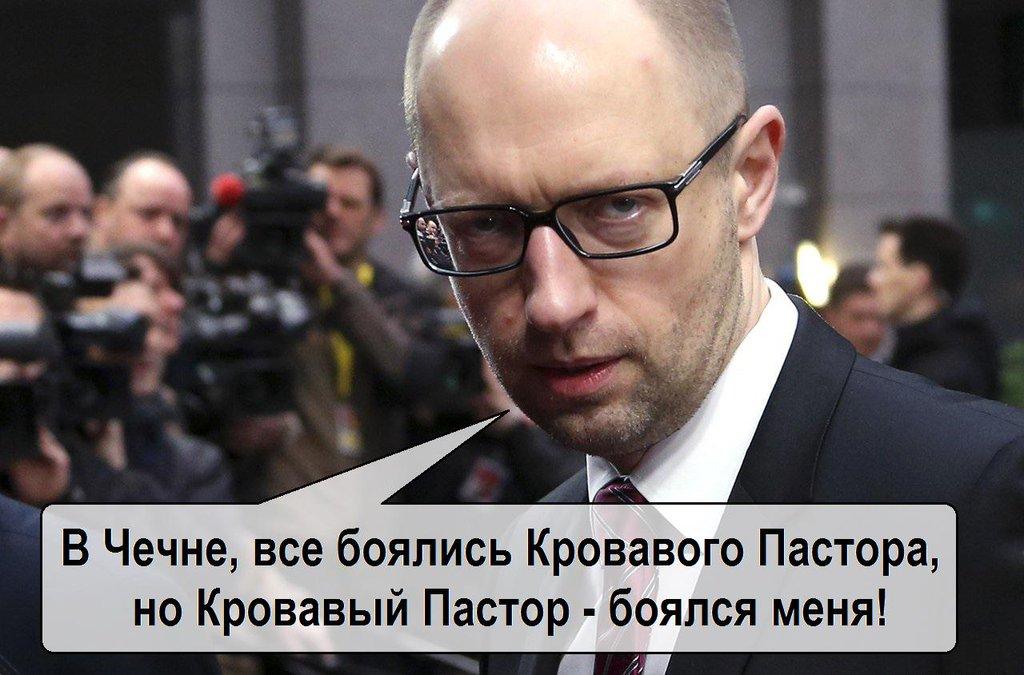 На Рождество Яценюк пытал и убивал российских солдат в Грозном, - следком РФ - Цензор.НЕТ 5662