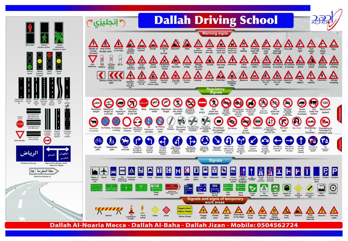 تعليم قيادة السيارات Driving1000 Twitter