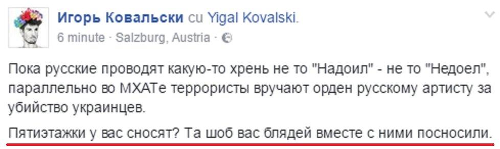 """""""Кадырова в Гаагу"""": Во время первомайского шествия в Петербурге задержали около 10 ЛГБТ-активистов - Цензор.НЕТ 2461"""