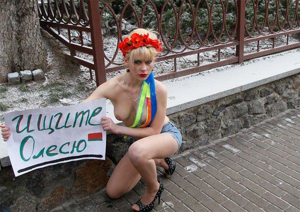 Фото украинские бляди 26593 фотография