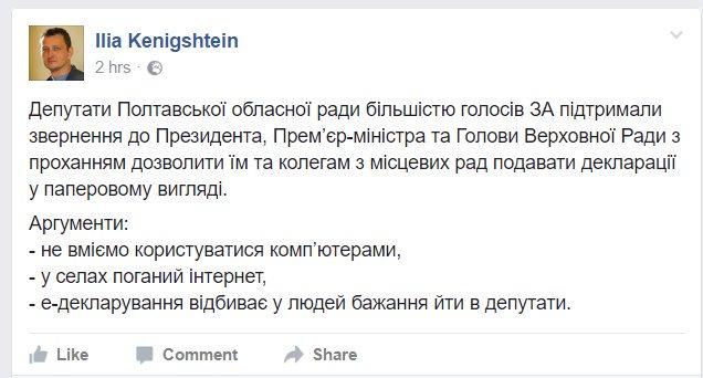 Серьезных проблем на сегодняшних местных выборах нет, - КИУ - Цензор.НЕТ 467