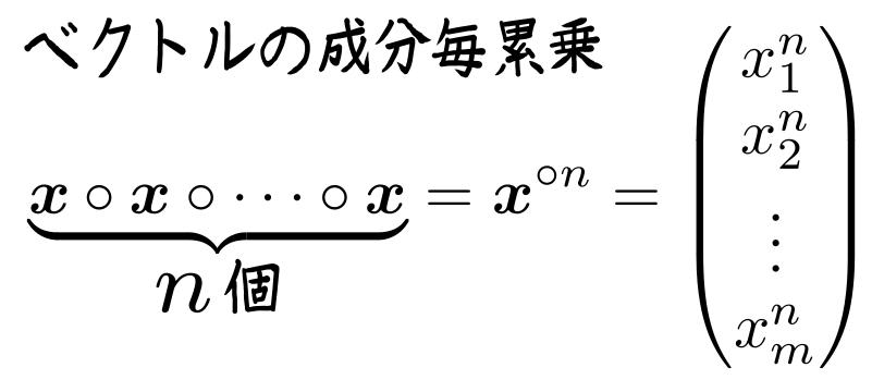 Trivial Puzzler@長野県和算研...