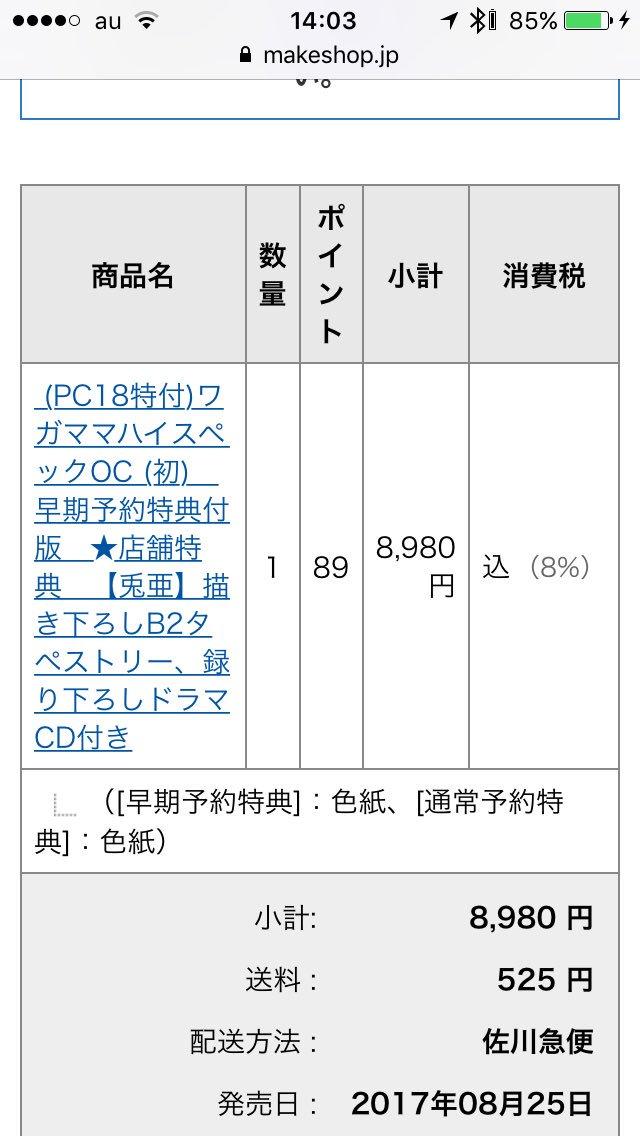 Nvidia apcb m3 94v 0