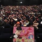 ありがとう福岡! #帝一の國 #よかばい pic.twitter.com/2I1QbaC3Rj