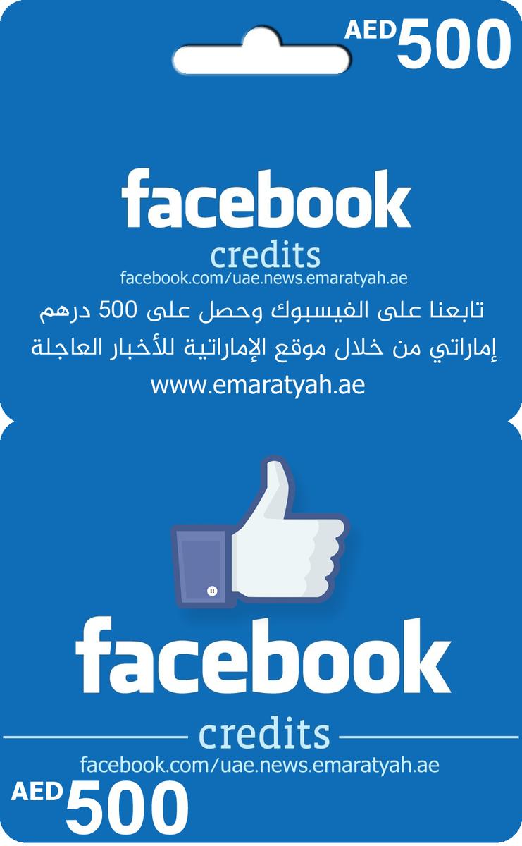 تايعنا على الفيسبوك