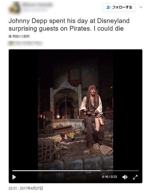 【うらやま】「カリブの海賊」に乗ったらジャック・スパロウがすごく機敏 https://t.co/Eh79cJDd6d  やけに冗舌で、動きも滑らか。よく見たらジョニー・デップ本人!米ディズニーにてサプライズ登場したようです。