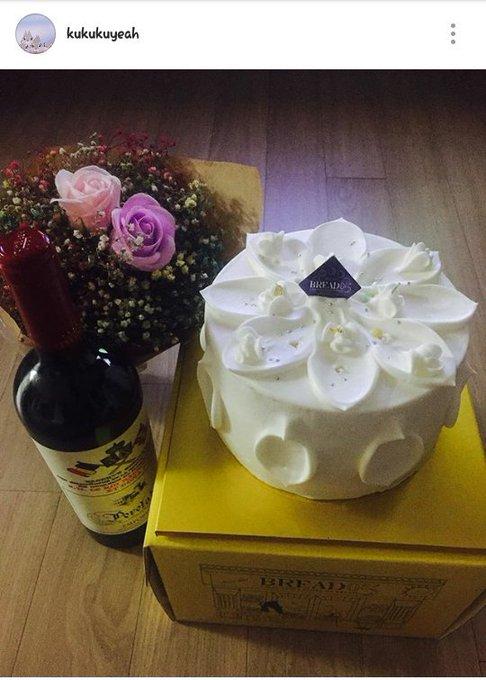 Happy birthday kaka ipar cantik