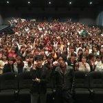 ありがとう広島! #帝一の國じゃけえ pic.twitter.com/N2BMdVqnN1