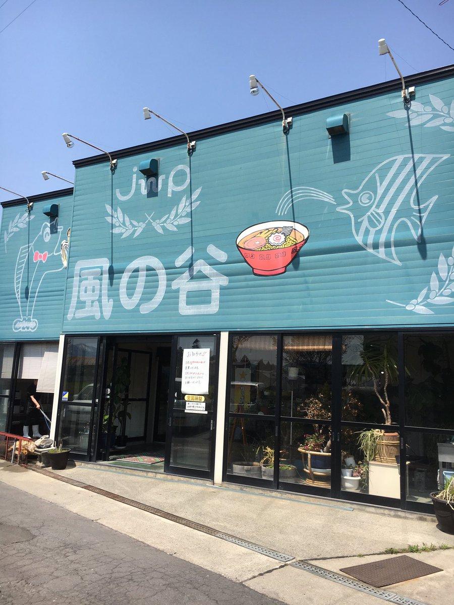 「風の谷 平川市」の画像検索結果