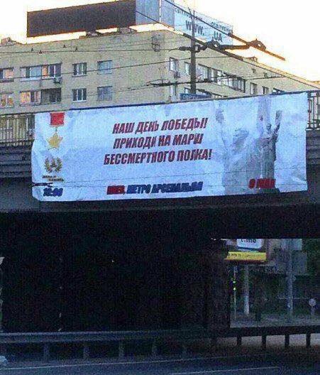 На первомайской демонстрации в Харькове требовали остановить АТО: произошел конфликт - Цензор.НЕТ 9666