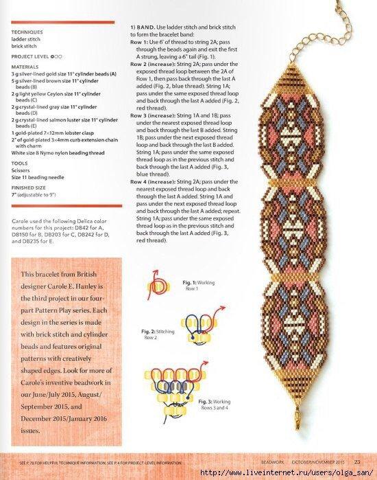 бабочки из бисера мозаичным плетением схемы
