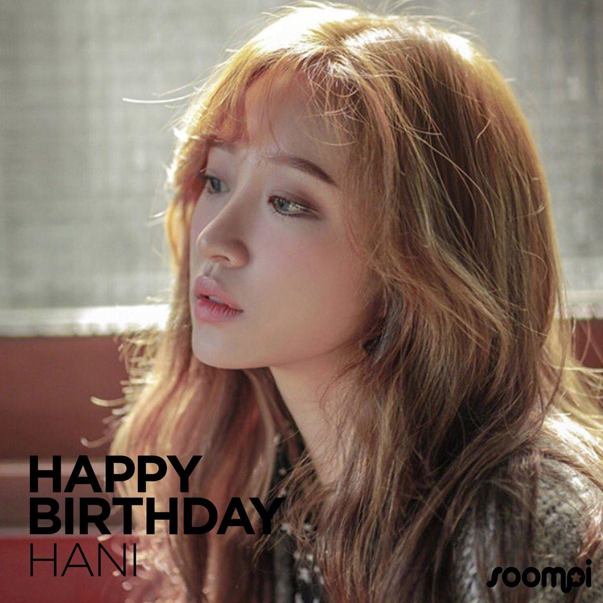 Happy Birthday to #EXID's Hani! #HappyHaniDay https://t.co/sQrke0FN88...