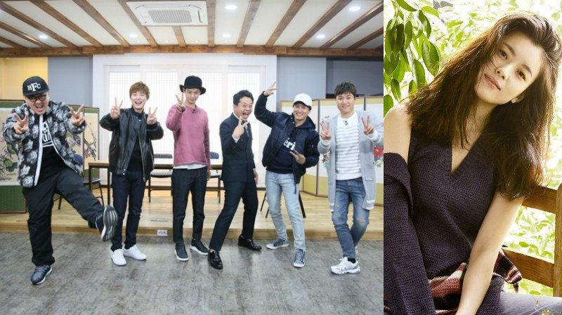 '2 Days & 1 Night' Cast Reconnects With Han Hyo Joo 1 Year After H...