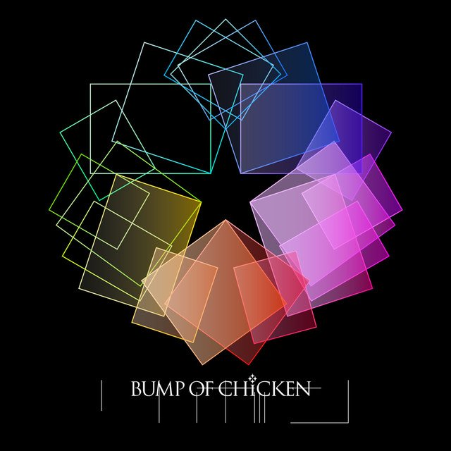 BUMP OF CHICKEN新曲「リボン」本日配信、秋からはアリーナツアー https://t.co/9MVs9MBAwK